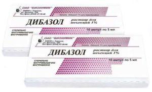 Дибазол для повышения иммунитета взрослым и детям